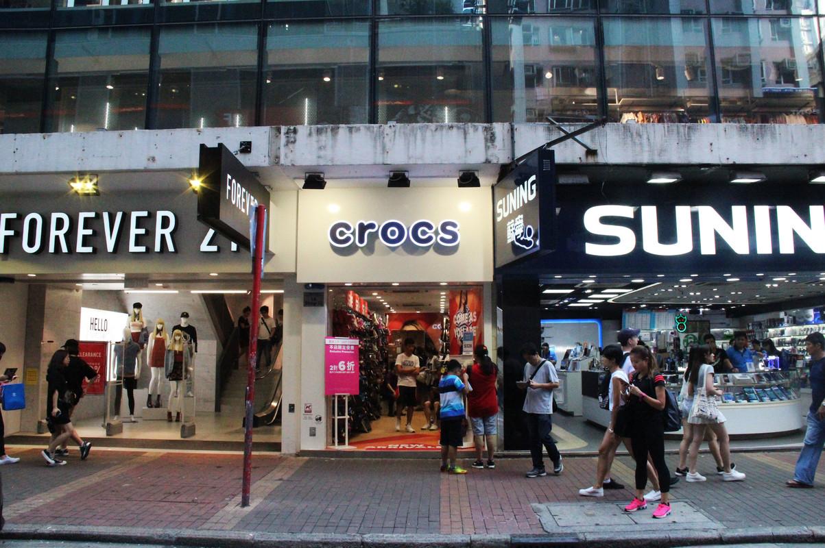 storefront guide retail space mong kok hong kong