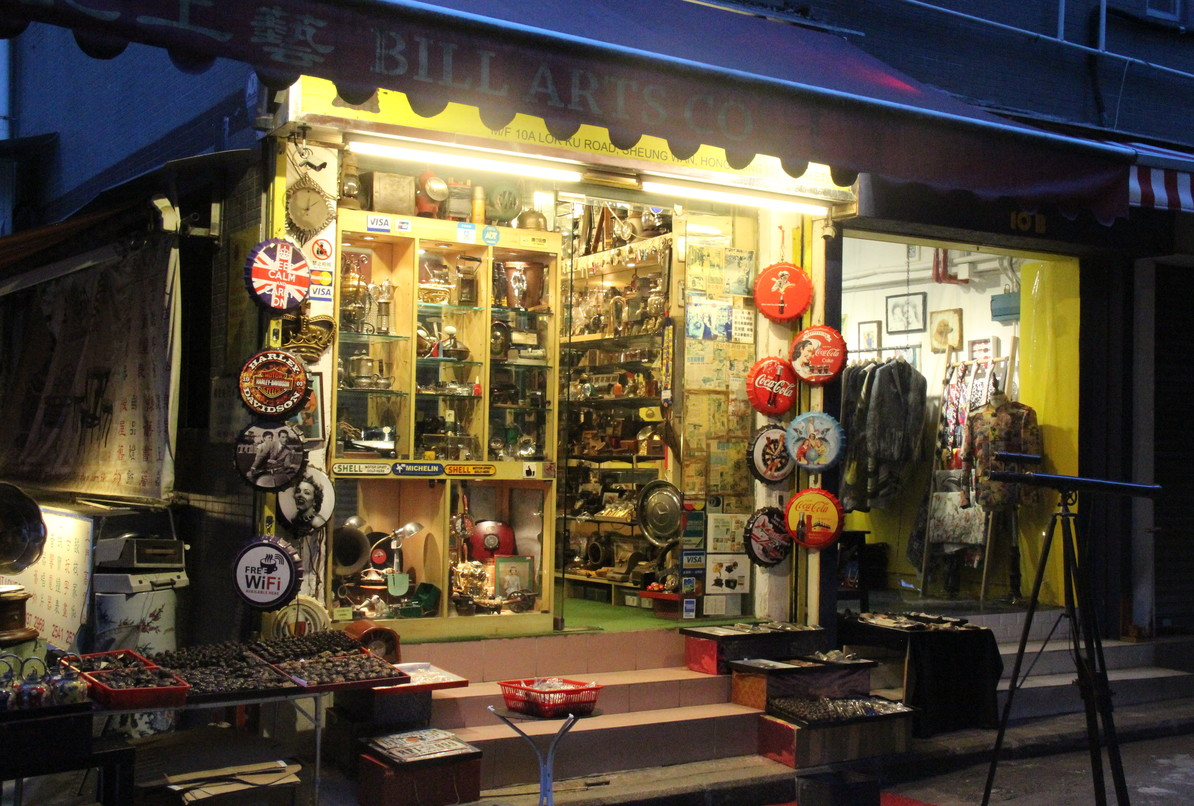 storefront guide pop-up store in sheung wan hong kong street art